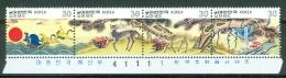 South Korea 1980 Symbols Of Longevity MNH** - Lot. A379 - Corée (...-1945)