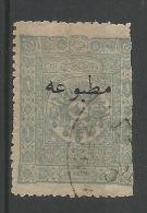 Timbre Pour Journaux 1pi Blue Gris - 1837-1914 Smyrna