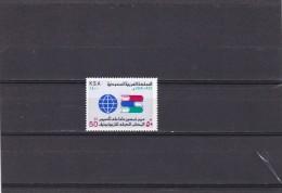 Arabia Saudi Nº 499 - Arabia Saudita