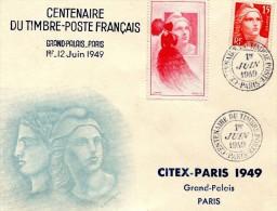 FRANCE Centenaire Du Timbre Poste 1949 Lot 5 Enveloppes Dont Une Avec Bande N° 883A  + Vignette Exposition ....G - Storia Postale