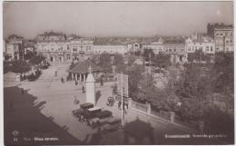 AK - PYCE (Russe) - Strassenansicht Mit Oldtimer 1934 - Bulgarien