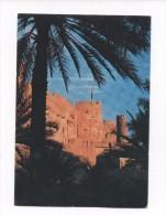 OMAN  --   BAHLA  -  FORT   1975 - Oman