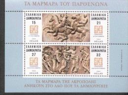 Griechenland Block 4 Marmorreliefs Darstellung Aus Dem Panathenäenzug   ** MNH Postfrisch Neuf - Blocks & Kleinbögen