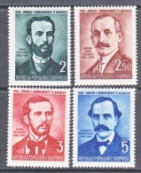 ALBANIA  461-4    *  AUTHORS - Albania
