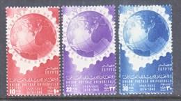 EGYPT  281-3   *   U.P.U. - Unused Stamps