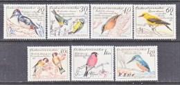 CZECHOSLOVAKIA  942-8  *   FAUNA  BIRDS - Czechoslovakia