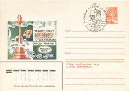 K2478 - USSR (1979) Minsk: 47th USSR Championship In Chess Minsk 1979 (postal Stationery) - Scacchi