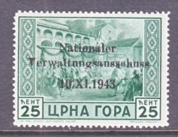 German Occup. MONTENEGRO  3 N 10    ** - Montenegro