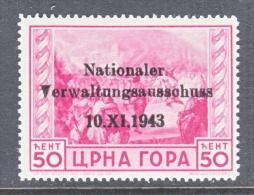 German Occup. MONTENEGRO  3 N 11    ** - Montenegro