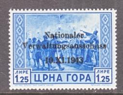 German Occup. MONTENEGRO  3 N 12    ** - Montenegro