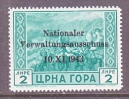 German Occup. MONTENEGRO  3 N 13    ** - Montenegro