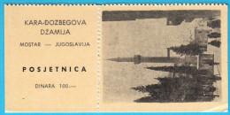 KARA-DJOZ BEG MOSQUE ( Sarajevo - Bosnia And Herzegovina ) * Vintage Ticket * Mosquée Moschee Mezquita Islam Religion - Religion & Esotericism