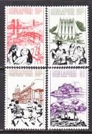 SINGAPORE  171-4   *   LANDMARKS - Singapore (1959-...)
