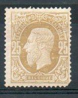 N° 32** Sans Charniere  Un Coin Arrondi Cote 180 E Net 20 E - 1869-1883 Léopold II