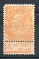 N° 65** Sans Charniere  Un Coin Arrondi Cote 300 E Net 30 E - 1893-1900 Thin Beard