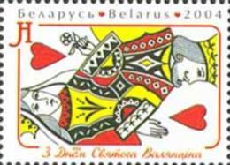 Belarus 2004 Mih. 529 Valentine´s Day MNH ** - Bielorussia