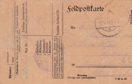 Feldpost WW1: Reserve Infanterie Regiment 69 P/m 7.10.1917 - Plain Postcard  (G72-47) - Militaria