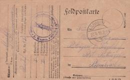 Feldpost WW1: Reserve Infanterie Regiment 69 P/m  27.4.1918 - Plain Postcard  (G72-47) - Militaria