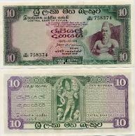 SRI LANKA (CEYLON)       10 Rupees       P-74Ab       6.10.1975       UNC - Sri Lanka