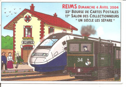 REIMS 2004    Creation    P. Gauthié - Bourses & Salons De Collections
