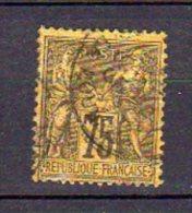 FRANCE     Oblitéré     Y. Et T.   N° 99    Cote: 35,00 Euros - 1876-1898 Sage (Type II)