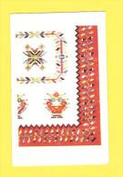 Postcard - Yugoslavia, National Costume, Ornaments     (20773) - Europe