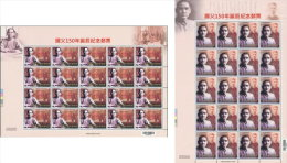 2015 150th Birthday Sun Yat-sen Stamps Sheets Book Calligraphy Costume Famous Chinese - Other