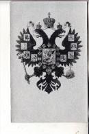 RUSSLAND - Zarenwappen - Russland