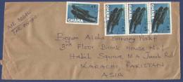 GHANA POSTAL USED AIRMAIL COVER TO PAKISTAN - Ghana (1957-...)