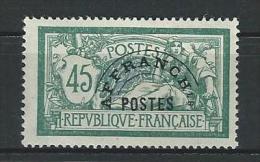 "Préo YT 44 "" Merson 45c. Vert-bleu "" 1922-47 Neuf *"