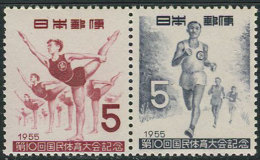 Japan 1955. Michel #646/47 MNH/Luxe. Sport (B45) - Gymnastiek