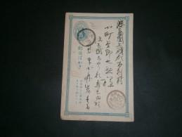 CPA JAPANESE POST - MANUSCRITE EN JAPONAIS - Non Classés