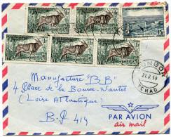 TCHAD LETTRE PAR AVION DEPART BONGOR 21-2-1959 TCHAD POUR LA FRANCE - Tchad (1960-...)