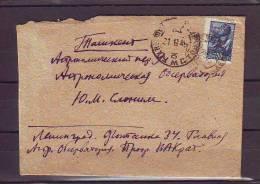 M15-10-16 LETTER FROM LENINGRAD TO TASHKENT'S ASTRONOMICAL OBSERVATORY 21.06.1945. + WAR CENSURA MARK.