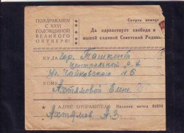 M15-10-19 LETTER FROM FIELD P/O TO TASHKENT 22.12.1943. + WAR CENSURA MARK.