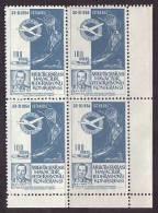 1954 TURKEY TURKISH AIR ASSOCIATION, THE INTERNATIONAL AERONAUTICAL FEDERATION CONFERENCE F.A.I. BLOCK OF 4 MNH ** - 1921-... République