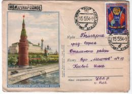 USSR 1954  MOSCOW KREMLIN  Stationary, Travel Bulgaria - 1923-1991 URSS