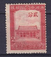 Japan Occupupation Of Manchuria (Manschuko) 1942 Mi. 131     2 F Kengoku-Tempel MH* - 1932-45 Manchuria (Manchukuo)