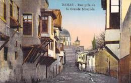 SYRIE Siria ( DAMAS Damascus ) - Rue Près De La Grande Mosquée  - CPA Colorisée N° 41 CD - ( Syrien Syrië СИРИЯ ) - Syrie