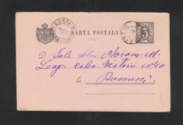 Romania Stationery 1891 Urziceni To Bucharest - Ganzsachen