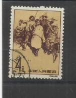 CHINE CHINA :  Yvert  1374   Michel  616  Oblitéré  (o) - 1949 - ... People's Republic