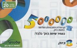 ISRAELE ISRAEL PHONECARD TELECARD SCHEDA TELEFONICA - Israele