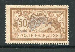 ALEXANDRIE- Y&T N°30- Neuf Avec Charnière * - Alexandrie (1899-1931)