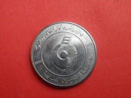 EMIRATS   1 DIRHAM 1998  - -   KM 38 -15° ANNIV. ASSOCIATION DES FEMMES CUP. NICKEL  TTB - Emirats Arabes Unis