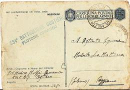 COLLEZIONE,CARTOLINA POSTALE FORZE ARMATE,TUTTE DIVERSE GUARDALE, II GUERRA 39-45,POSTA MILITARE,225,534 BATT.COSTIERO - War 1939-45