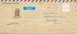 Letter FI000087 - Israel To Yugoslavia Croatia - Israele