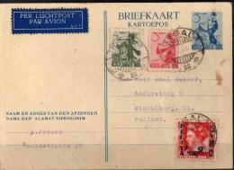 NEDRELAND-INDIE Very Nice Postcard 1948 ??postmark TEGAL.  (314). - Netherlands Indies