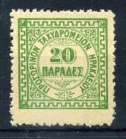 1898-99 GRECIA / IRAKLION (CANDIA) N.4 ** - Grecia