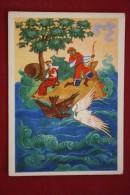 "Pushkin ""Soltan Fairy Tale"" - OLD USSR Postcard -1966 - ARCHERY - Archer - Tir à L'Arc"