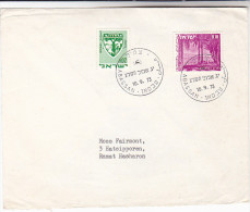 1973 Abassan ISRAEL  Stamps COVER - Israel